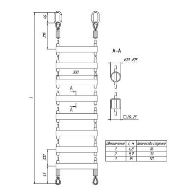 Тросовая лестничная секция (из оцинкованной стали)
