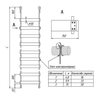 Верёвочная лестничная секция (деревянная)