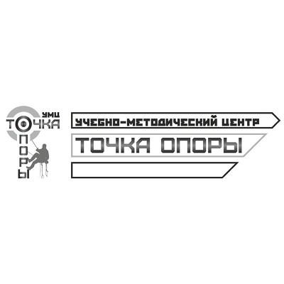 Учебно-методический центр «Точка Опоры» совместно с ЧОУ ДПО УМЦ «ИРБИС-2000»