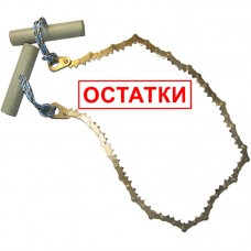 Пила карманная (складная цепь)