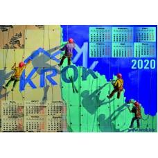 Календарь КРОК 2020