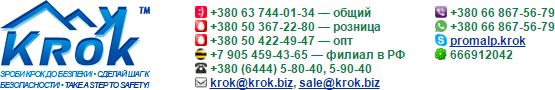Группа производственных предприятий KROK™